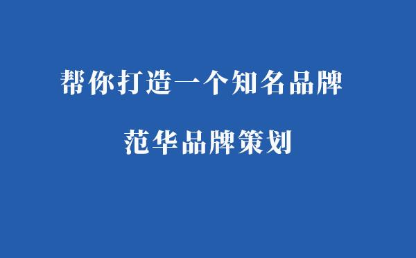 深圳网站优化