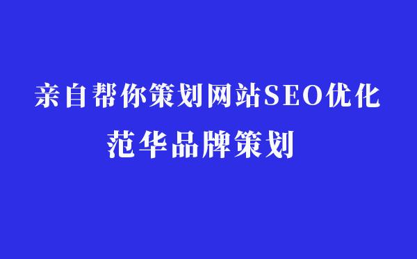 深圳营销推广