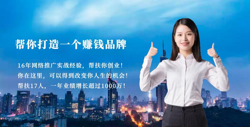 深圳网站推广